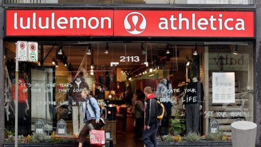 Shopping tips for lululemon