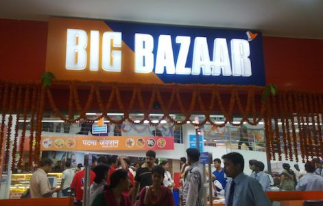 shopping tips for big bazaar