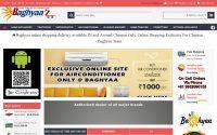 Baghyaa Coupons