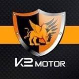 K2 Motor Promo Codes
